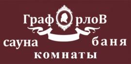 """Гостевой дом """"Граф Орлов"""""""
